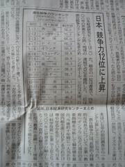 hongkong20090124.JPG