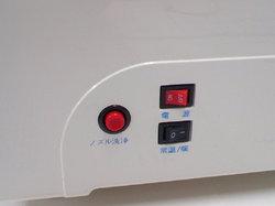 TS3E0843.JPG