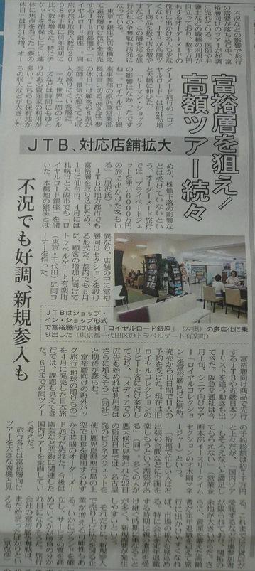2009 08 31-10.JPG