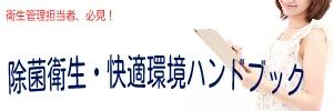 ban_oshiborihb.jpg