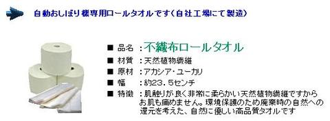 2009 04 11-3.JPG