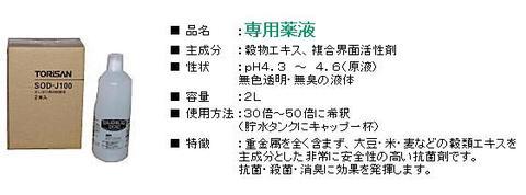 2009 04 11-4.JPG