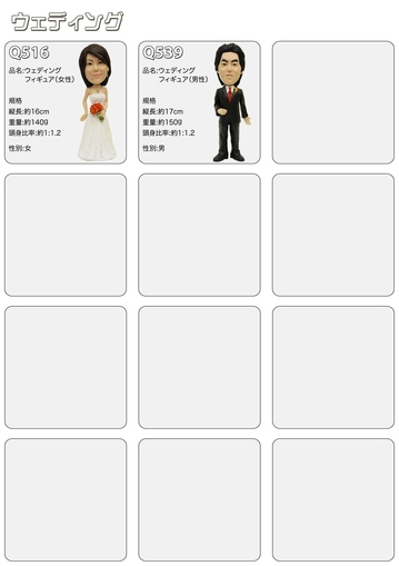Wedding03.jpg