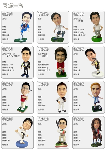 sports02.jpg