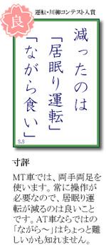 sennryu5.jpg