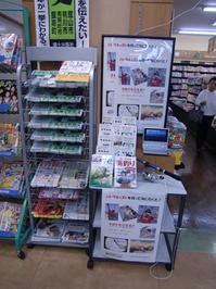 shop-1.jpgのサムネール画像