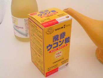 bottle1.gif