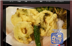nagomi2.jpg